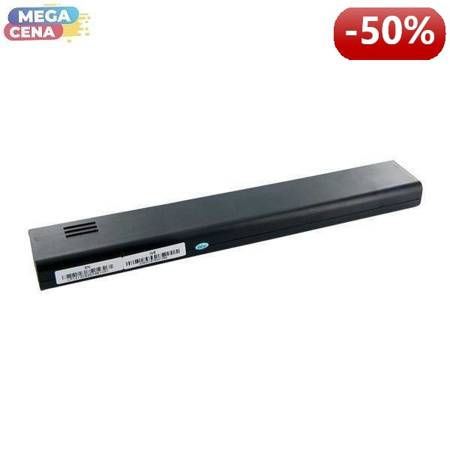 Whitenergy Premium Bateria HP Business Notebook NX7400 14,4V 5200mAh czarna